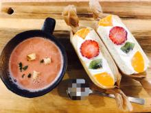 高収入チャットレディーチャットネクスト宮崎管理人の食事