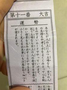 高収入チャットレディチャットネクスト宮崎の管理人プライベート